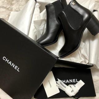 シャネル(CHANEL)の新品 シャネル ショートブーツ ブラック 38ハーフ(ブーツ)