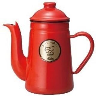 カリタ(CARITA)のカリタ コーヒー達人ペリカン レッド(調理道具/製菓道具)