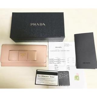 プラダ(PRADA)のPRADA/リボン長財布(財布)