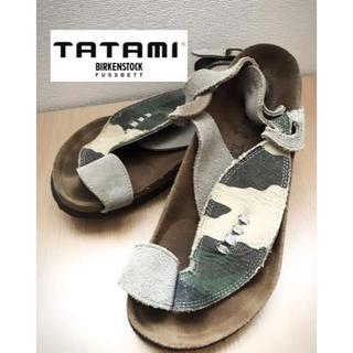 タタミ(TATAMI)の【tatami】タタミ(24.5cm~25cm)BIRKENSTOCK サンダル(サンダル)