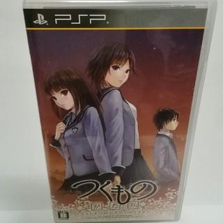 プレイステーションポータブル(PlayStation Portable)のPSPソフト 『 つくものがたり』(携帯用ゲームソフト)