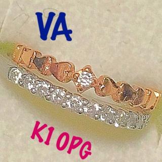 ヴァンドームアオヤマ(Vendome Aoyama)のヴァンドーム青山♥︎♥︎ハート♥︎♥︎ダイヤリング k10PGピンキーリング#3(リング(指輪))