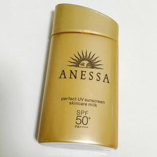 アネッサ(ANESSA)のアネッサ ANESSA(日焼け止め/サンオイル)