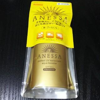 アネッサ(ANESSA)のアネッサ アクアブースター 2点【日焼け止め乳液】(日焼け止め/サンオイル)