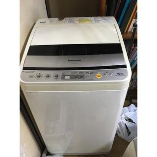 大幅値下げ 洗濯乾燥機 動作確認済み