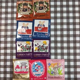 紅茶セット【9パック】(茶)