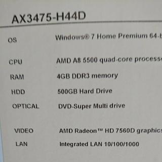 エイサー(Acer)のWindows7 & モニター24インチLED(デスクトップ型PC)