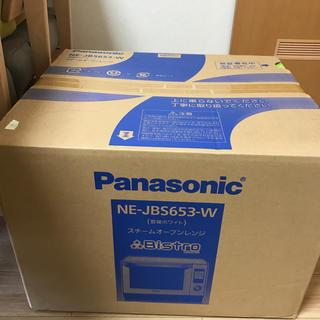 パナソニック(Panasonic)のはなみ様専用(電子レンジ)