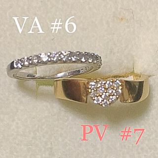 ヴァンドームアオヤマ(Vendome Aoyama)のヴァンドームpt900ハーフエタ ダイヤリングとポンテヴェキオk18ハートリング(リング(指輪))
