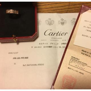 カルティエ(Cartier)のCartier 本物 ラブダイヤ リング 指輪 ダイヤモンド(リング(指輪))