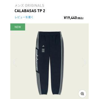 アディダス(adidas)のCALABASA TP2 Mサイズ(スラックス)