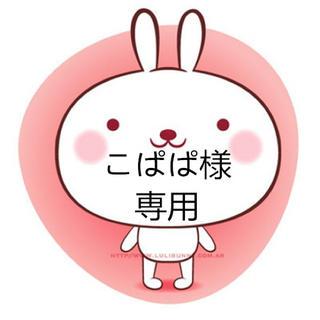 送料(サロペット/オーバーオール)