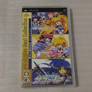 プレイステーションポータブル(PlayStation Portable)の新品未開封 銀河お嬢様伝説コレクション  PSPソフト(家庭用ゲームソフト)