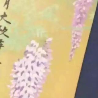 歌舞伎座の本(伝統芸能)