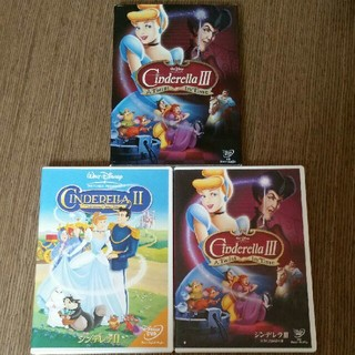 Disney - 《送料無料》シンデレラ★シンデレラⅡ★シンデレラⅢ  DVDセット