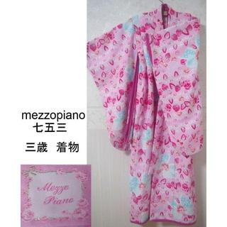 メゾピアノ(mezzo piano)のメゾピアノ mezzopiano 七五三 3歳 着物 ★イチゴ リボン(和服/着物)