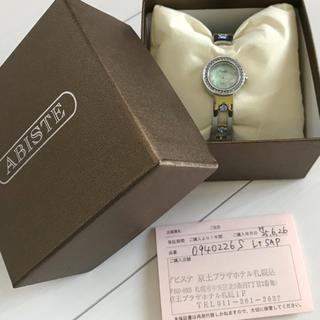 アビステ(ABISTE)のABISTE 腕時計(腕時計)