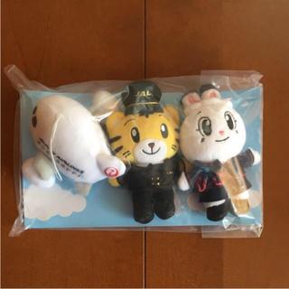 ジャル(ニホンコウクウ)(JAL(日本航空))の新品未開封✳︎しまじろう(ぬいぐるみ/人形)