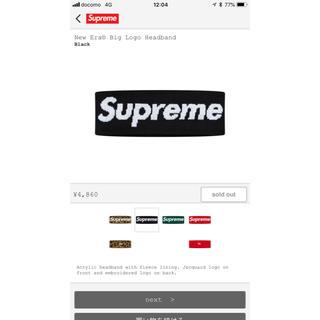 シュプリーム(Supreme)のNew Era Big Logo Headband(バンダナ/スカーフ)