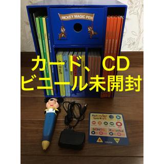 Disney - DWE ディズニー英語システム マジックペンセット