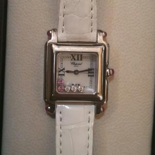 ショパール(Chopard)のCHOPARD ショパール ハッピースポーツスクエアミニ 時計 ピンクサファイア(腕時計)