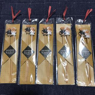 耳かき ペア くまさん 結婚式 引き出物 5袋セット (日用品/生活雑貨)