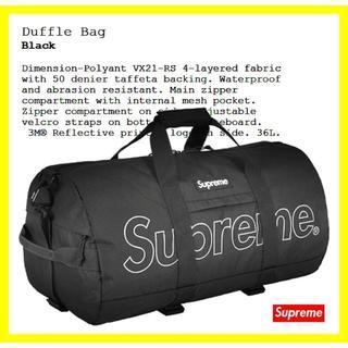 シュプリーム(Supreme)のSupreme Duffle Bag シュプリーム ダッフルバッグ 18fwaw(ボストンバッグ)