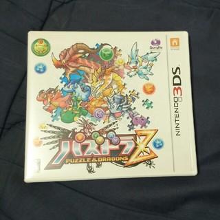 3DSソフト パズドラZ(携帯用ゲームソフト)
