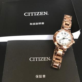 シチズン クロスシー 腕時計