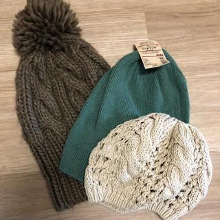 ムジルシリョウヒン(MUJI (無印良品))の帽子セット売り(セット/コーデ)