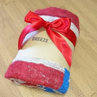 ブリーズ(BREEZE)の《まぁや様専用》新品未使用☆BREEZE おくるみ ポンチョ(おくるみ/ブランケット)