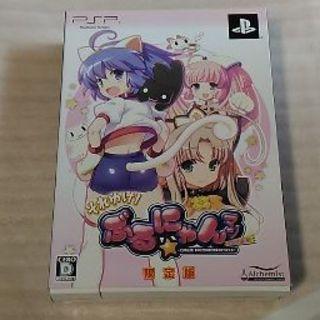 プレイステーションポータブル(PlayStation Portable)のレア PSP それゆけ! ぶるにゃんマンPortable 限定版 サントラ未開封(家庭用ゲームソフト)