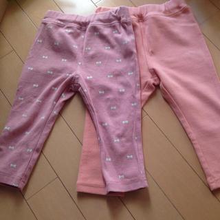 サンカンシオン(3can4on)の新品&美品 サンカンシオン パンツ2枚セット 90サイズ(パンツ/スパッツ)