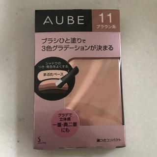 オーブクチュール(AUBE couture)のオーブクチュール ブラシひと塗りシャドウ(アイシャドウ)
