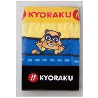 キョウラク(KYORAKU)のたぬ吉 パンツ(ボクサーパンツ)