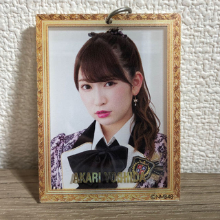 NMB48 吉田朱里 キーホルダー