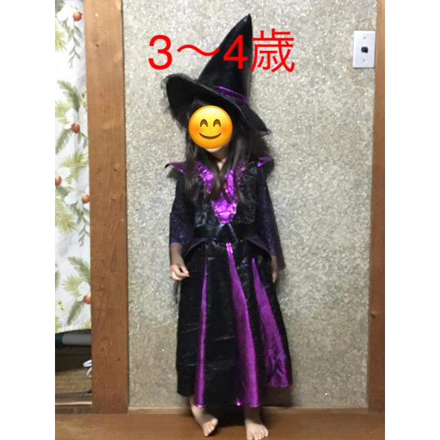 コストコ(コストコ)のハロウィン 魔女 エンタメ/ホビーのコスプレ(衣装)の商品写真