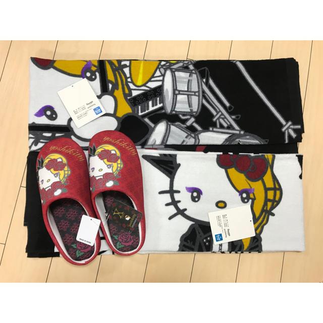 しまむら(シマムラ)のヨシキティ  大判バスタオル 2種セットとスリッパ! エンタメ/ホビーのおもちゃ/ぬいぐるみ(キャラクターグッズ)の商品写真