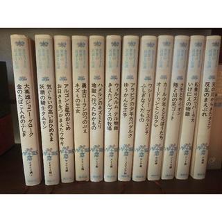 コウダンシャ(講談社)のオクスフォード 世界の民話と伝説(文学/小説)