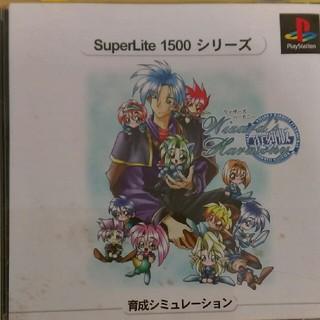 プレイステーション(PlayStation)のPS  ウィザーズハーモニー(家庭用ゲームソフト)