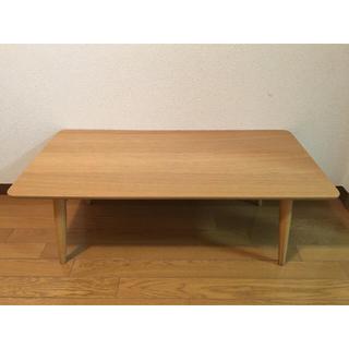 ニトリ(ニトリ)のUSED【ニトリ】折りたたみテーブル(折たたみテーブル)