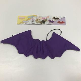 ねこの天使と悪魔 パープル 蝙蝠 コウモリ ハロウィン