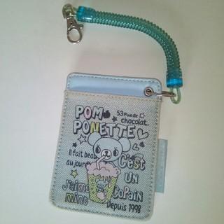 ポンポネット(pom ponette)のポンポネット 定期入れ(定期入れ)