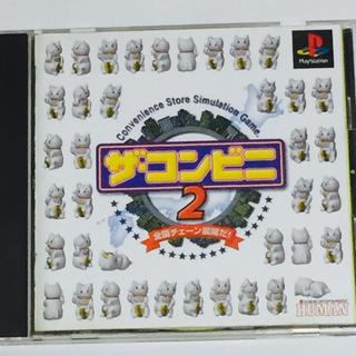 プレイステーション(PlayStation)のPS ザ・コンビニ2(家庭用ゲームソフト)