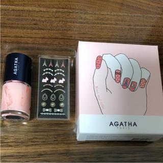 アガタ(AGATHA)のAGATHA ネイル&ネイルシールセット(ネイル用品)