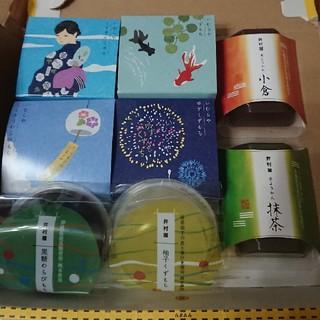 イムラヤ(井村屋)の夏の和菓子 ☆ 詰め合わせ(菓子/デザート)