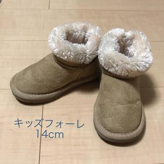キッズフォーレ(KIDS FORET)のムートンブーツ 14cm キッズフォーレ(ブーツ)