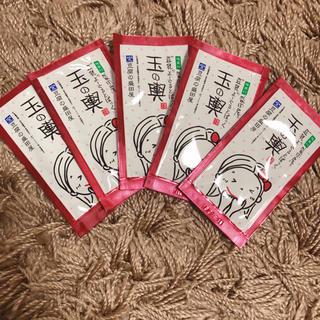 成田屋 玉の輿豆乳ヨーグルトパック 5個入り 新品未使用(パック/フェイスマスク)