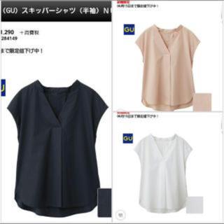 ジーユー(GU)のGU スキッパーシャツ ▽(シャツ/ブラウス(半袖/袖なし))