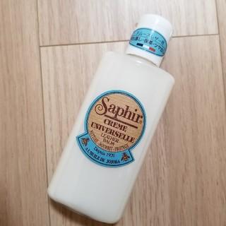 サフィール(Saphir)のサフィール 補修クリーム 革 靴 クリーム レザーローション (その他)